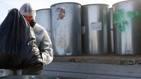 Опасный мусор стал менее заметен  / Доля отходов I-IV класса снизилась, но их не стало меньше