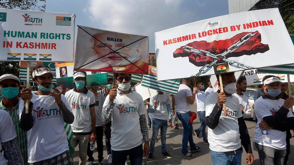 Активисты общественной организации «Молодежный форум Кашмира» во время акции солидарности в Лахоре (Пакистан)