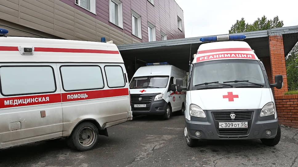 Омская клиническая больница скорой медицинской помощи № 1