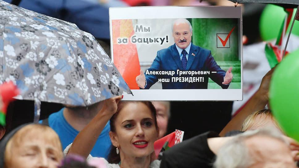 Участники акции в поддержку президента Белоруссии Александра Лукашенко