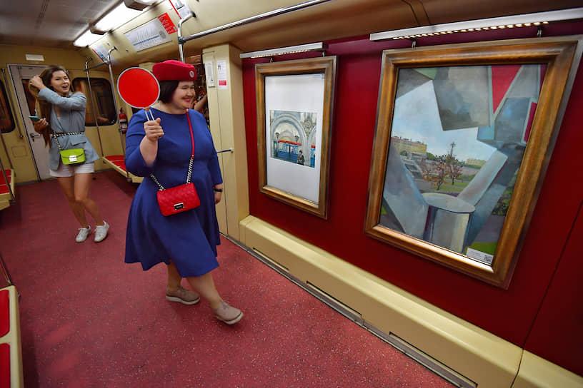 Москва. Церемония запуска тематического поезда «Акварель» с новой экспозицией в депо «Митино»