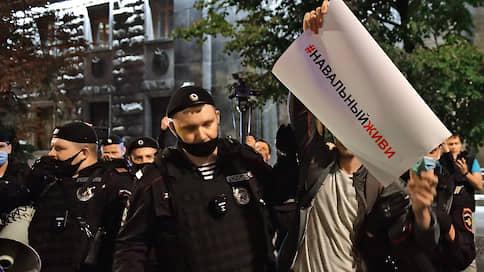 «Никто не ожидает, что правоохранительная система начнет вникать в случившееся»  / Зарубежные СМИ — о том, что случилось с Алексеем Навальным