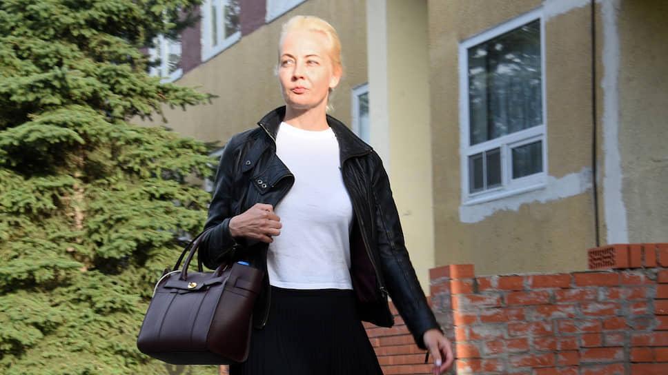 Жена политика Алексея Навального Юлия Навальная