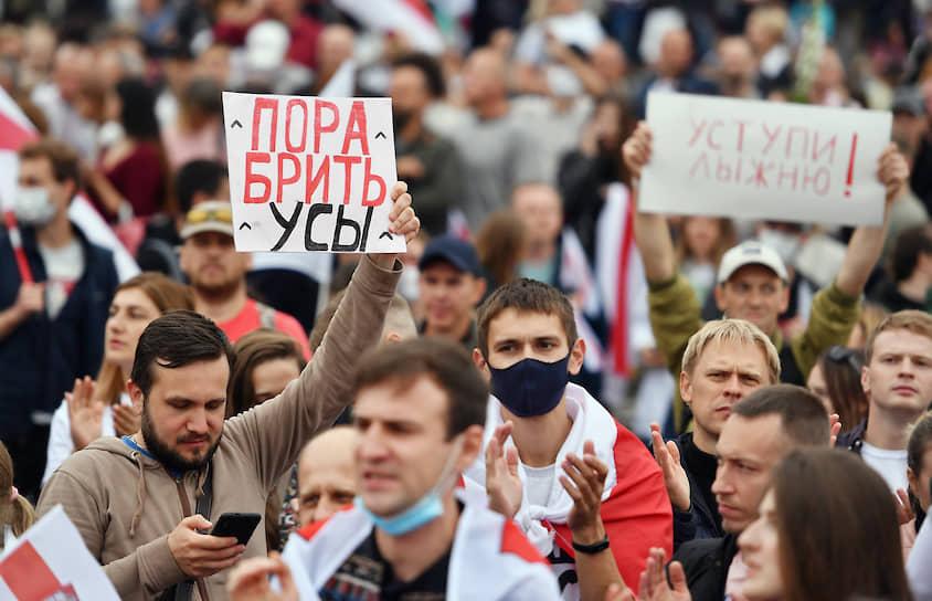 """Как сообщил корреспондент """"Ъ"""", в марше приняли участие более 100 тыс. человек"""