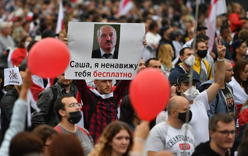 Участники марша протеста в Минске