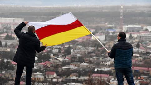 Южная Осетия в депрессии  / Республика переживает кризис — политический, экономический и продовольственный одновременно