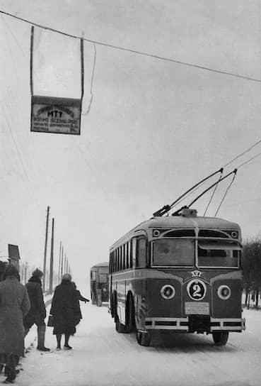 Первая троллейбусная линия в Москве была открыта 15 ноября 1933 года