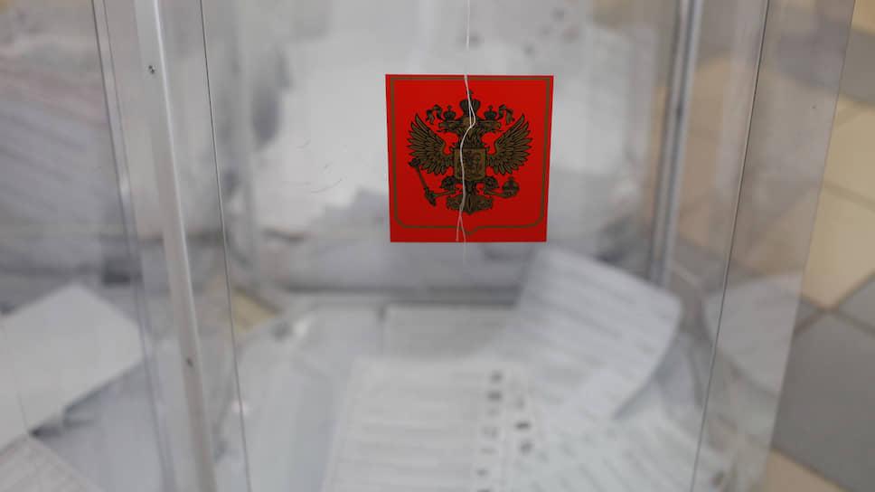 Довыборы в Госдуму возьмут под наблюдение