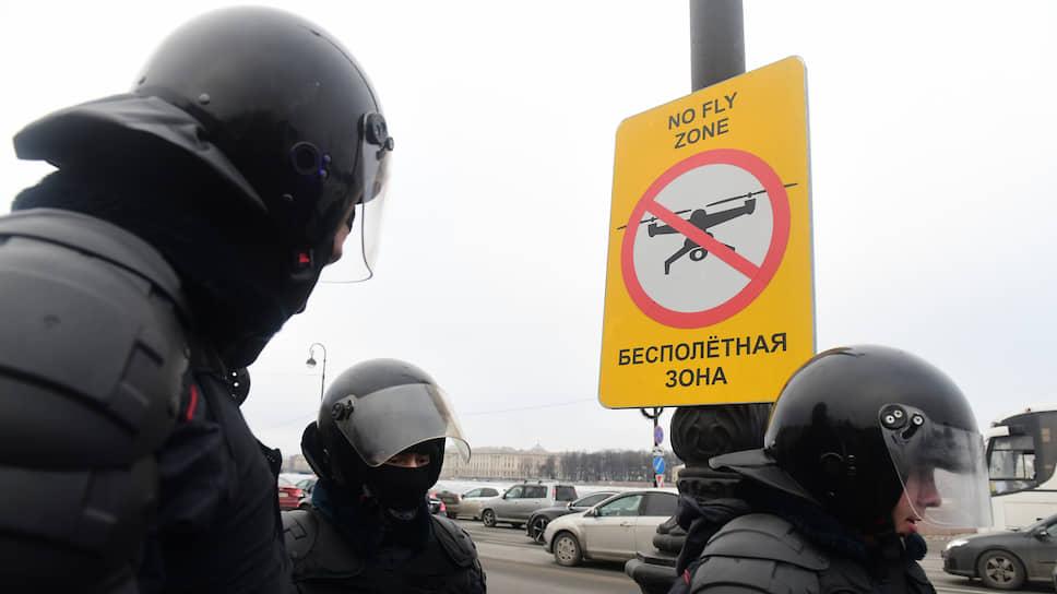 При каких условиях полиция сможет сбивать беспилотники