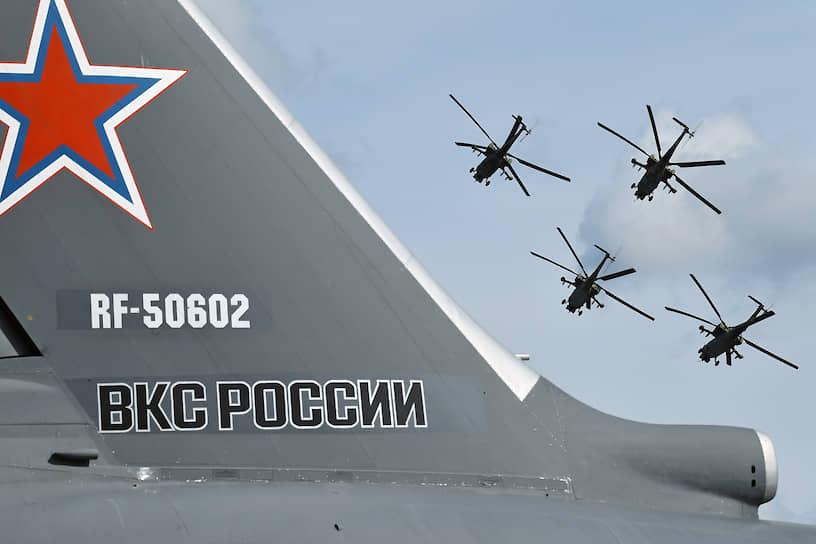 Пилотажная группа «Беркуты» на вертолетах Ми-28Н во время динамического показа авиатехники на аэродроме Кубинка