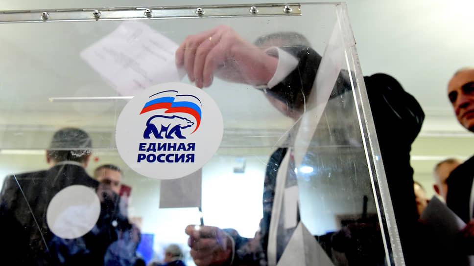 «Единая Россия» примеряет «Умное голосование»