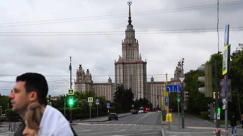 48 российских вузов вошли в рейтинг Times Higher Education  / Британский журнал представил ежегодный список лучших университетов мира