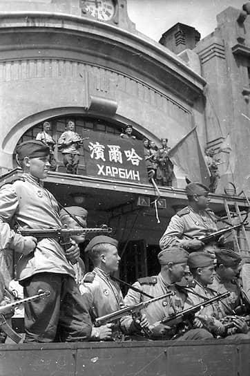Войска 2-го Дальневосточного фронта форсировали реки Амур и Уссури. Прорвав оборону противника, они преодолели горный хребет Малый Хинган и вышли к войскам 1-го Дальневосточного фронта под Гирином и Харбином