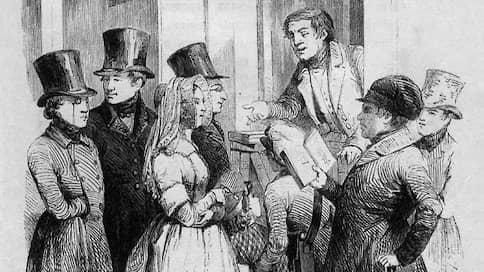 «Магазин представлял картину разрушения»  / Как Пушкин на полвека перестал быть нашим всем