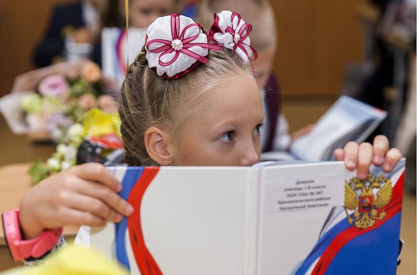 Санкт-Петербург. Ученики на уроке в первый день нового учебного года