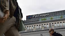 «РусГидро» оградит акционеров от убытков