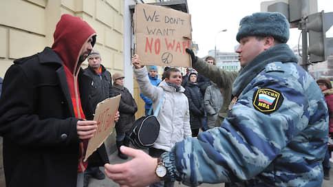 Россия заплатит за митинг из-за Украины  / ЕСПЧ присудил компенсацию участникам антивоенной акции 2014 года