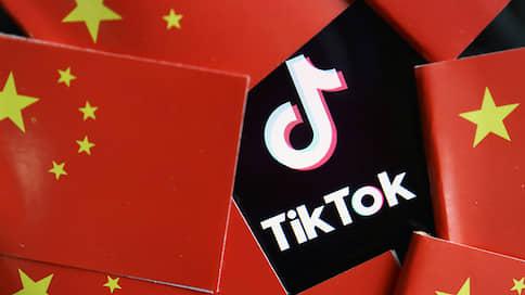 TikTok и WeChat распространяют цензуру по миру  / Австралийский исследовательский институт опубликовал доклад о влиянии китайских приложений