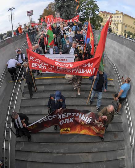 Митинг в честь 75-летия окончания Второй мировой войны на площади Победы в Минске 3 сентября