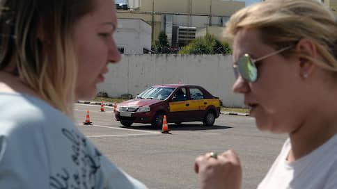 Кандидатам в водители затягивают ремни  / МВД разработало новые правила сдачи экзамена на водительские права