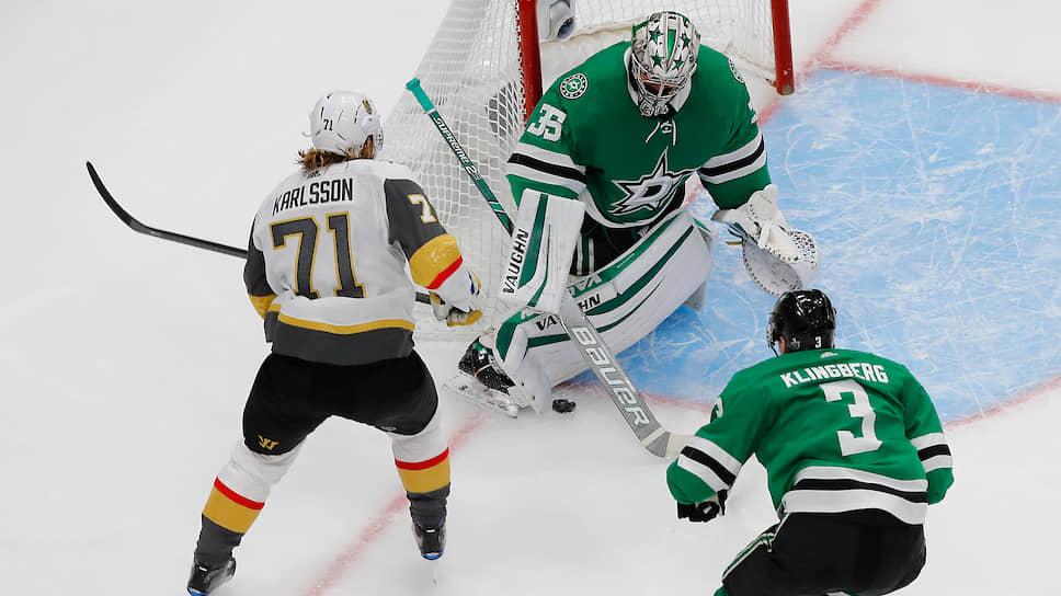 Матч между хоккейными командами «Даллас Старс» и «Вегас Голден Найтс»