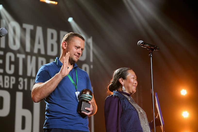 Режиссер фильма «Пугало» Дмитрий Давыдов, получившего Гран-при фестиваля, и актриса Валентина Романова-Чыскыырай, получившая приз в номинации «Лучшая женская роль»
