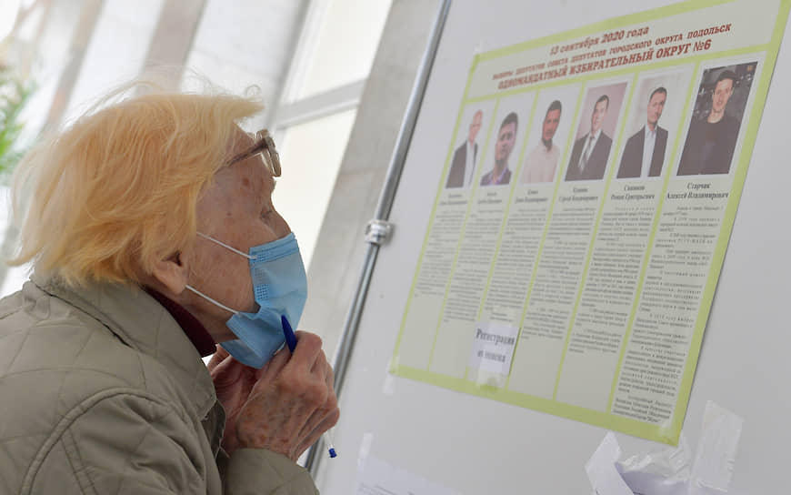 Избирательный участок в подмосковном Подольске