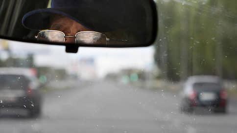 Незрячего водителя лишили прав  / Прокуратура разбирается, как слепому жителю Оренбургской области выдали водительское удостоверение