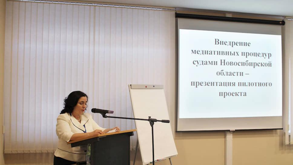 Экс-председатель Новосибирского облсуда Римма Шатовкина