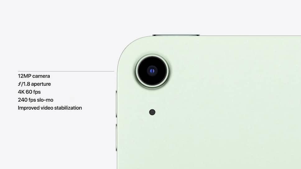 Планшет стал первым в линейке iPad со сканером отпечатков пальцев, встроенным в боковую кнопку включения