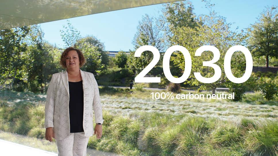 Вице-президент компании Apple по охране окружающей среды, взаимодействию с политиками и социальным инициативам Лиза Джексон