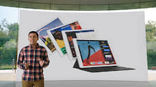 Apple зарядила часы с планшетом  / Компания представила обновленные устройства