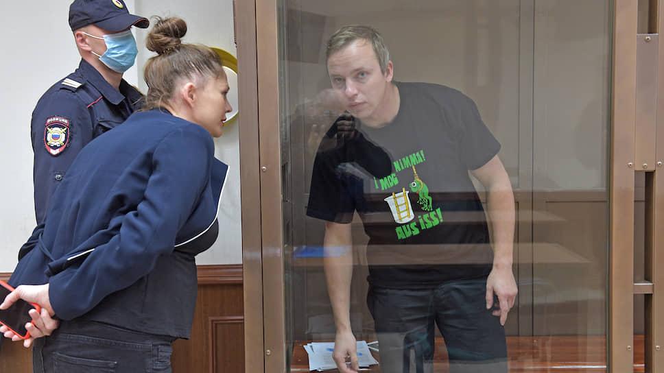 Блогер Андрей Пыж