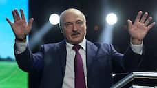 План «Бе»  / Власти Белоруссии готовятся защищаться то ли от новых санкций, то ли от соседей, то ли от террористов