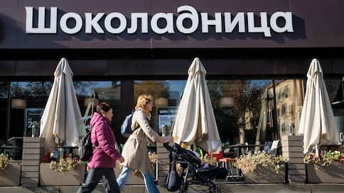 «Шоколадница» нальет на станциях  / Группа установит кофейные автоматы под новым брендом
