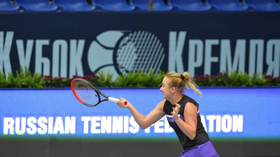 Российская теннисистка Анастасия Потапова на Кубке Кремля в 2019 году