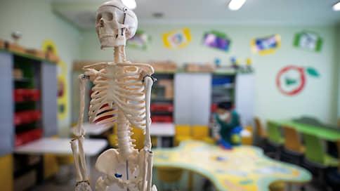 Бурятия возвращает школы на удаленку  / В республике фиксируется увеличение новых случаев заболевания коронавирусом