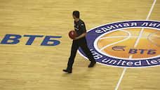 Баскетболисты вернулись к началу  / Стартует первенство Единой лиги ВТБ