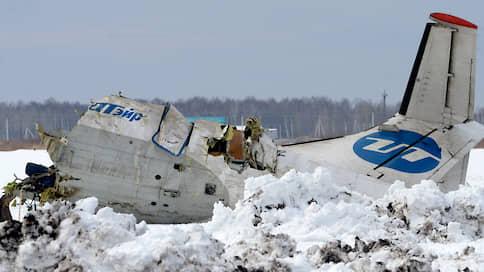 Франция занялась тюменской авиакатастрофой  / Дан старт тяжбе между родственниками погибших, авиаперевозчиком и производителем ATR-72