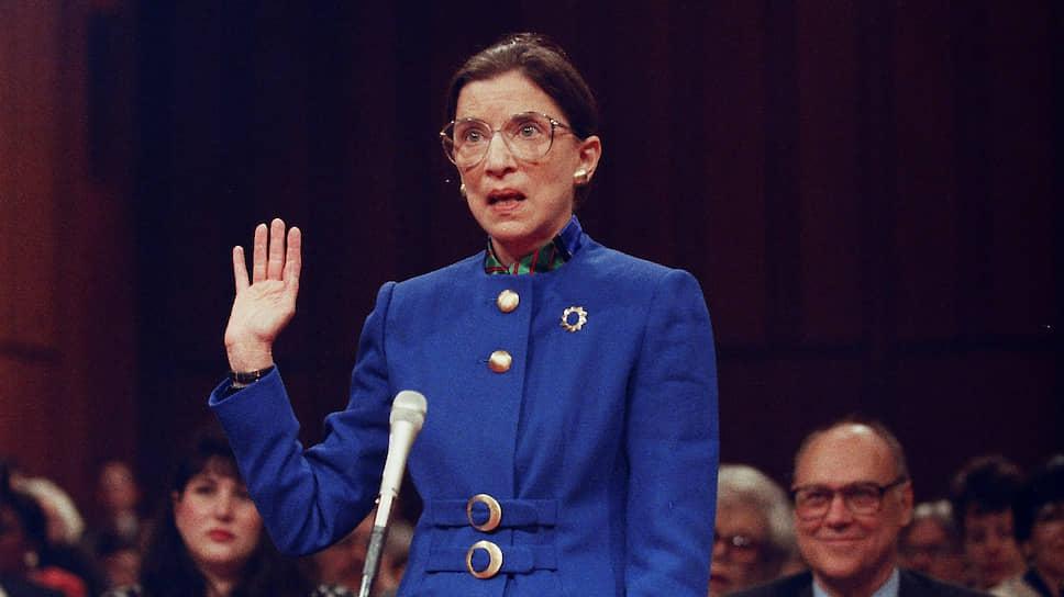 Cудья Верховного суда США Рут Бейдер Гинзбург