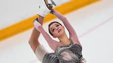 Анна Щербакова отметилась четверным  / В Сызрани прошел первый этап розыгрыша Кубка России по фигурному катанию