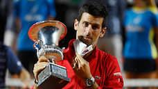 Новак Джокович вернулся с рекордом  / Он выиграл 36-й титул на турнирах категории Masters 1000
