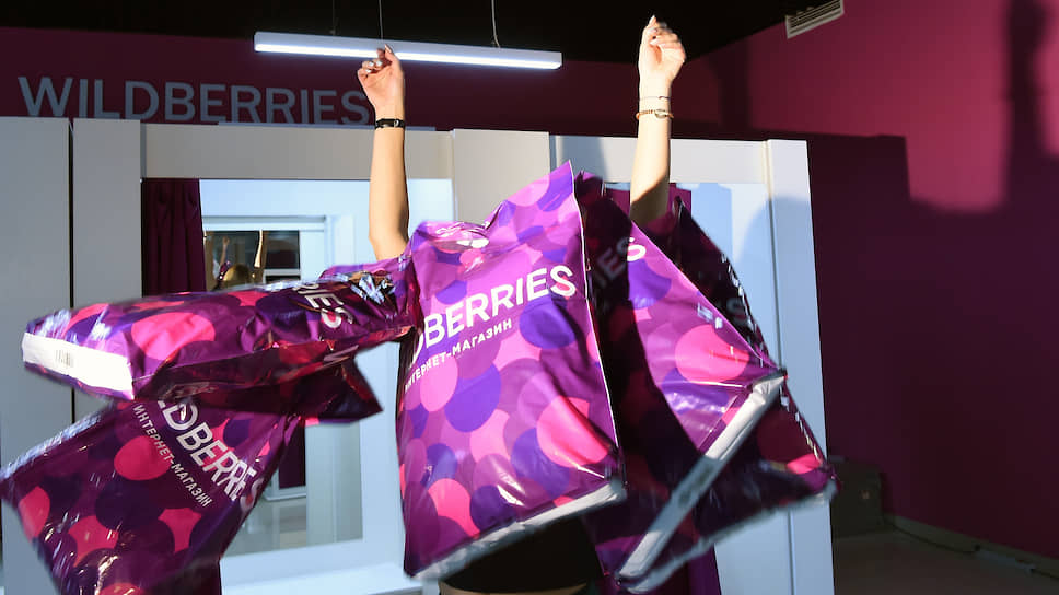 Как Wildberries вышел на рынок Украины