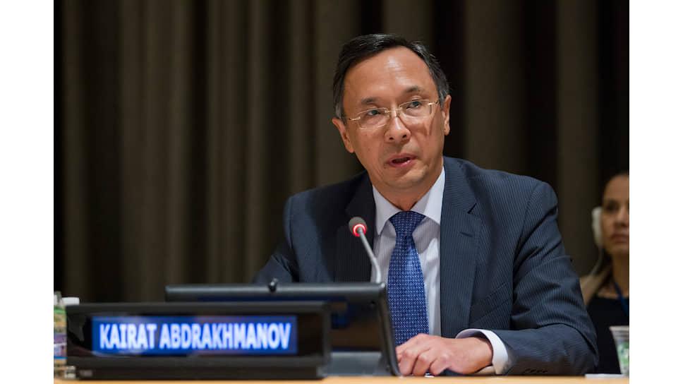 Кайрат Абдрахманов, бывший министр иностранных дел Казахстана