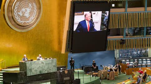 Ваше видеопревосходительство // Мировые лидеры виртуально выступают на Генассамблее ООН
