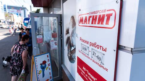 «Магнит» вышел в онлайн  / Сеть запустила интернет-магазин на базе аптек
