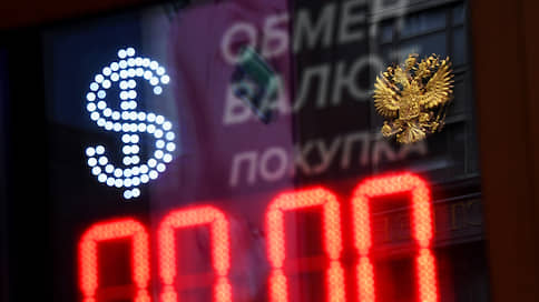 Рублю не хватает иммунитета  / Продажи валютной выручки не смогли остановить его ослабления