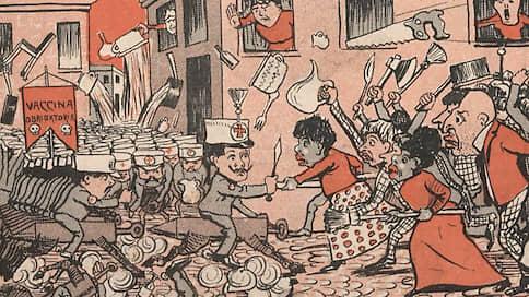 Вакцинный бунт  / Почему антипрививочники в Бразилии подняли восстание