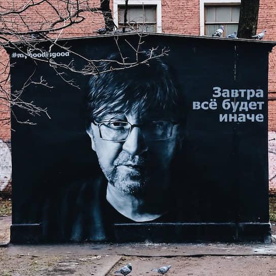 В ноябре 2018 года в Санкт-Петербурге на Литейном проспекте исчез портрет рок-музыканта и лидера группы ДДТ Юрия Шевчука, выполненный командой HoodGraff. Граффити закрасили сотрудники компании «Ленэнерго» по предписанию технической инспекции