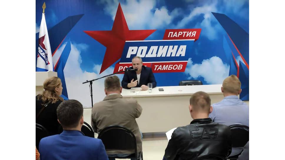 Бывший мэр Тамбова Максим Косенков